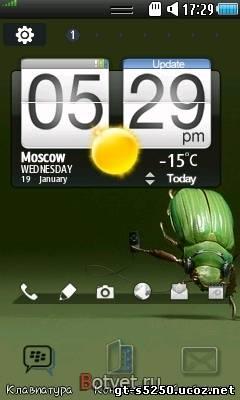 В игровом разделе сайта можно бесплатно скачать java игры на телефон Samsun